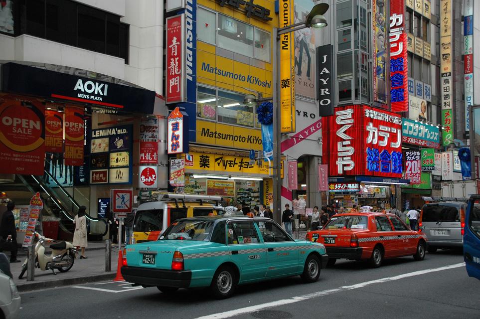 japa_town_01