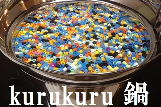 kurukuru_02
