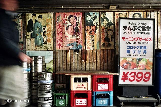 Cartells de pelis antigues de cienema japonés als carrers de Tokyo.