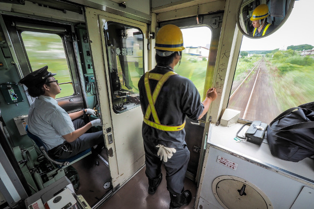 train_japan_driver