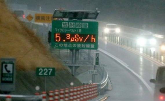 strada_inferno_route_6_fukushima2