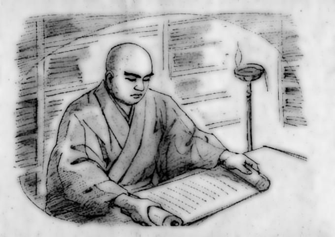 nichiren-daishonin